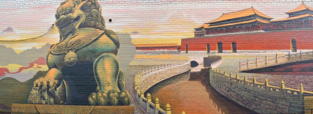 mural of the forbidden city in Beijing, painted on a wall in Toronto, showing a statue of a lion outside a building