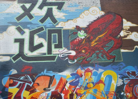 part of a mural in Chinatown East, chinese characters and a red dragon