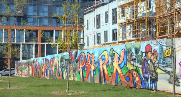 part of a large mural, large letters that spell Regent Park