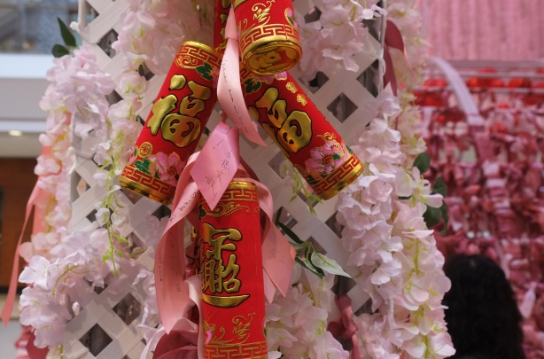 decorations for lunar new year