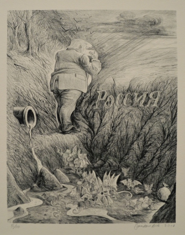 a lithograph, political satire, of Trump on his cell phone as he looks towards Russia, lots of demons and unsavoury characters playing in the sewer and swamp behind him