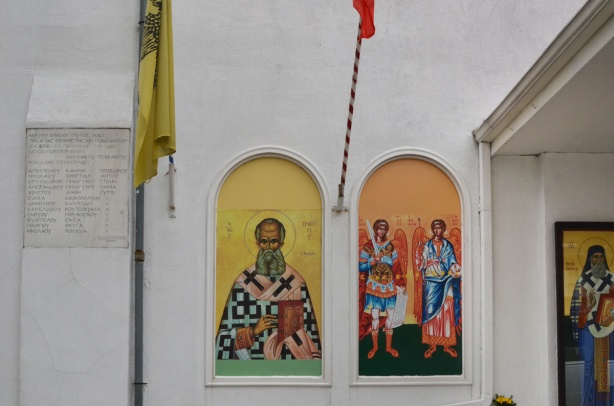 2 pictures, exterior, front of Greek Church, white walls,
