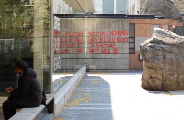 words written on a wall