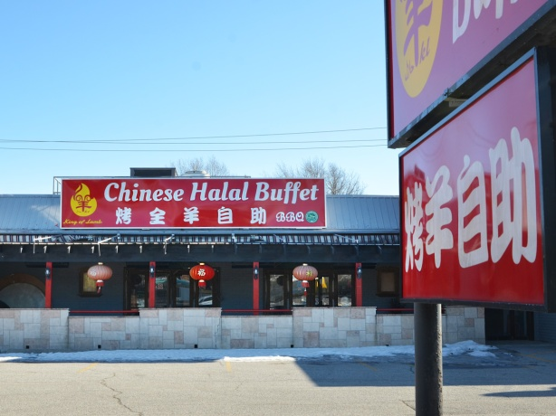 Chinese halal buffet restaurant with bright red sign,