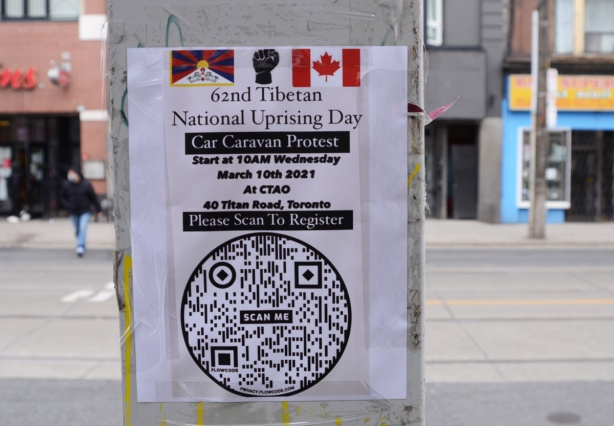 poster advertising the 62nd Tibetan National Uprising Day car caravan protest on MArch 10th