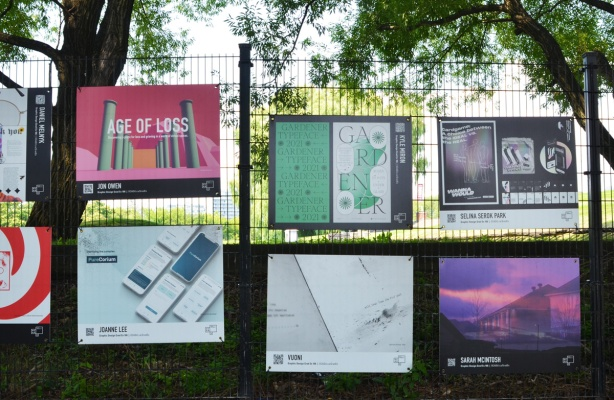 last six panels in graduating students art exhibit, OCADU, graphic design and illustration, work by Jon Owen, Joanne Lee, Kyle Miron, Vuoni, Selina Serok Park, Sarah McIntosh
